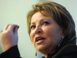Валентина Матвиенко призвала Минстрой России более чётко контролировать реализацию программы жилищного строительства