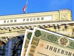 Ведомство Эльвиры Набиуллиной отозвало лицензии ещё у двух банков