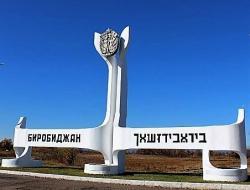Виноват ли пан Валерий Мозолевский в том, что в Еврейской автономной области нет своей СРО?