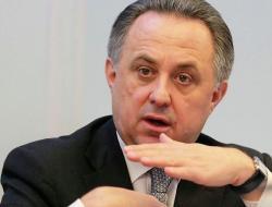 Виталий Мутко поручил Владимиру Якушеву ответить на обращение дольщиков Urban Group