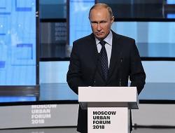Владимир Путин: Москва стала настоящей законодательницей мод по качеству и комфорту городской среды