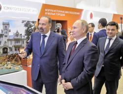 Владимир Путин принял решение выделить на благоустройство малых городов и исторических поселений 5 миллиардов рублей