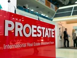 Владимир Якушев намерен принять участие в форуме PROEstate-2018