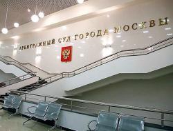 Вот и Союз «ИСЗС-Проект» оспорил предписание РТН в части «исторического максимума» компфондов