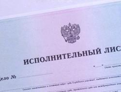 Впервые в истории были перечислены в НОСТРОЙ средства КФ исключённой СРО, взысканные по исполнительному листу!