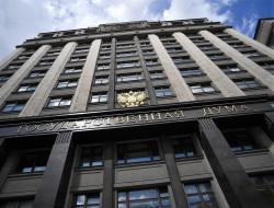 Второе чтение законопроекта «об амнистии компфондов» наметили на ноябрь, а об изъятии средств от их размещения в пользу Нацобъединений – отложили