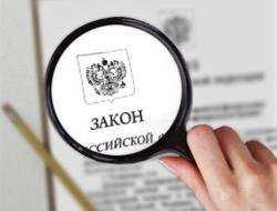 Законопроект о саморегулировании негосэкспертизы отменяет требования «исторического максимума» компфондов для части СРО