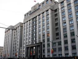 Законопроекты Минстроя, регулирующие правовые вопросы самовольных построек, внесены в Госдуму