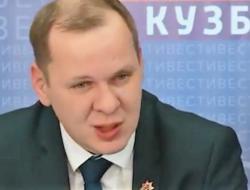 Замгубернатора Кузбасса по строительству Александр Шнитко отстранён от должности