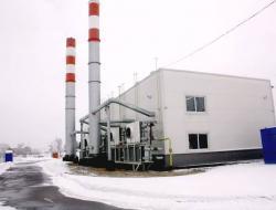 Тарифы на отопление и предложение от БелЭнергоПроект