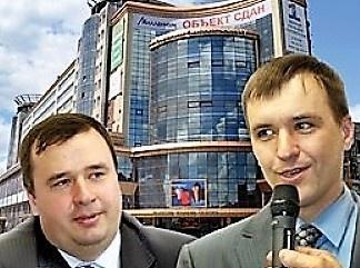 «Центрально-Европейский банк» братьев Мацелевичей лишён лицензии