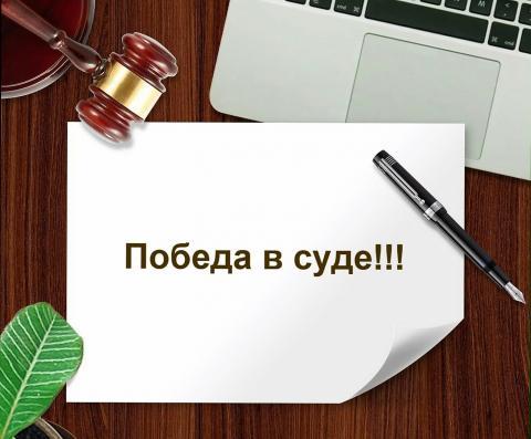 Апелляционный суд поддержал Ассоциацию «ППСО», восстановленную в Госреестре СРО