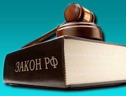 Что нужно помнить НКО, мечтающим о статусе СРО, в связи с новым законом 340-ФЗ