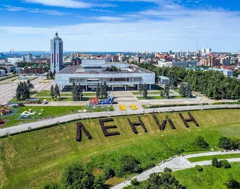 Директор филиала ульяновской СРО выступил экспертом по вопросам борьбы с коррупцией