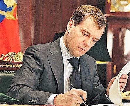 Дмитрий Медведев подписал постановление, уточняющее схему банковского долевого строительства жилья