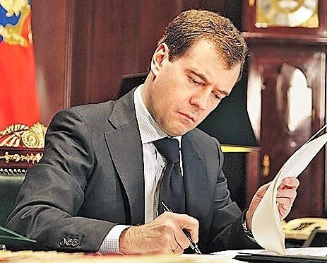 Дмитрий Медведев упростил процедуру согласования строительства