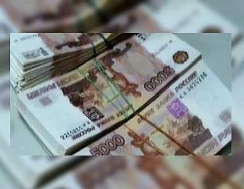 Экс-СРО «РСО» порадовала НОСТРОЙ ещё почти четырьмя сотнями тысяч рубликов…