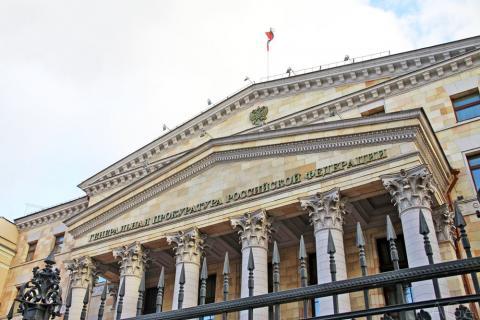 Генпрокуратура ещё год назад предлагала в отношении СРО, утративших КФ в банках-банкротах, выработать отдельный подход!