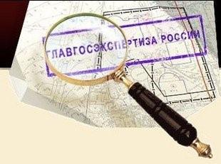 Главгосэкспертиза России будет заниматься научными исследованиями