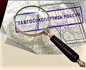 Главгосэкспертиза России сэкономила бюджету почти 140 миллиардов рублей!