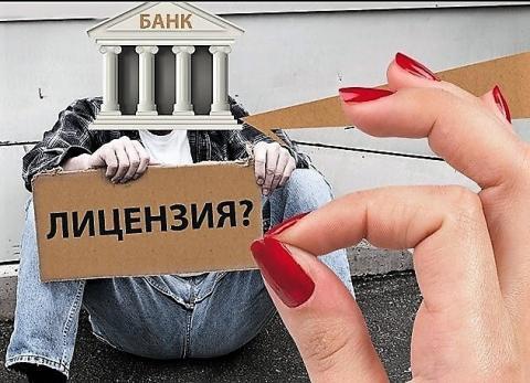И ещё два банка приказывают своим коллегам жить долго…