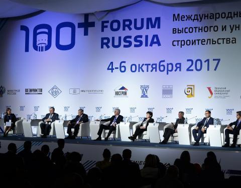 Игорь Манылов: Нужен переход на качественно новый уровень организации работы