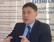Ильяс Касенбаев: Саморегулирование в Казахстане будет под контролем бизнес-омбудсменов