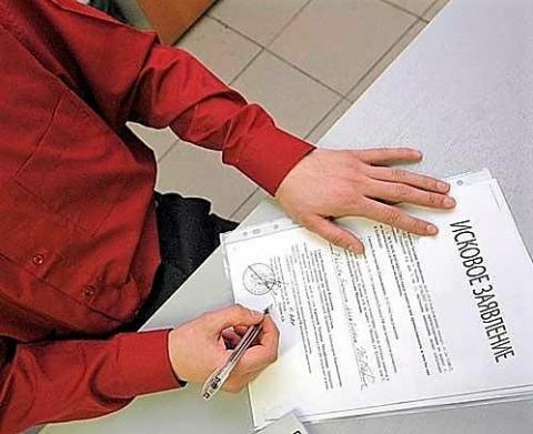 Исключённая из реестра СРО обвинила НОСТРОЙ в незаконном обогащении