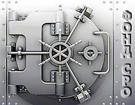 Исторический КФ не надо собирать тем, кто правильно обесценит долги банков
