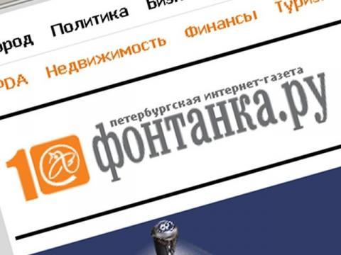 Итоги 2017-го для СРО – ревизия компфондов, регионализация, НРС