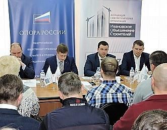Ивановская СРО «ИОС» радуется жизни, а её члены жалуются на отсутствие заказов