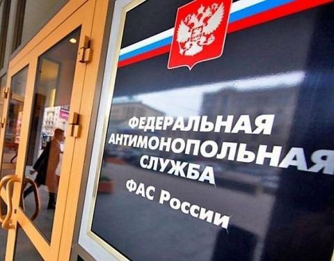 Ивановская СРО при поддержке антимонопольной службы добилась отмены аукциона