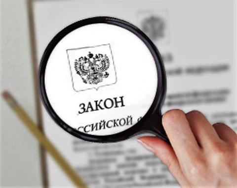 Какое же заключение на законопроект № 374843-7 подготовили члены Экспертного совета НОСТРОЙ?