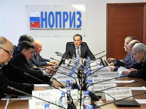 Комитет НОПРИЗ решил поддержать словом и делом отраслевую СРО