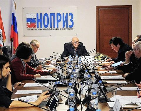 Комитет по архитектуре и градостроительству НОПРИЗ предложил проекты профстандартов «Архитектор-дизайнер» и «Архитектор-реставратор»