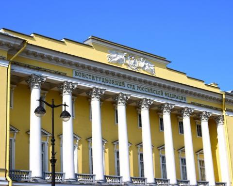 Конституционный Суд РФ: СРО с зависшими компфондами ответят по требованиям своих бывших членов