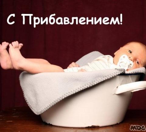 Краснодарский край пополнился седьмой строительной СРО