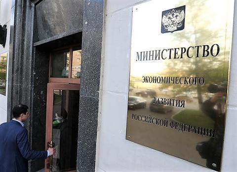 МЭР подтверждает, что предложения строительных СРО учтены в законопроекте о внесении изменений в Градкодекс