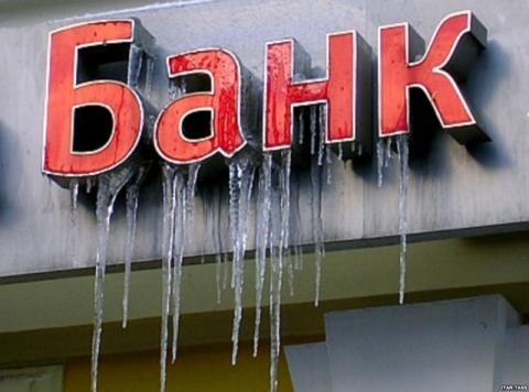 МЭР предложило отзыв банковских лицензий заменить штрафами