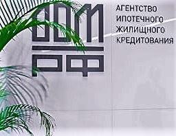 Михаил Мень: В России заработала единая информационная система жилищного строительства