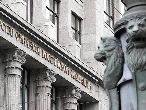 Минфин России планирует обложить всех экологическим налогом