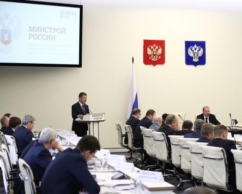 Минстрой России подвёл итоги работы за 2017 год на ведомственной коллегии