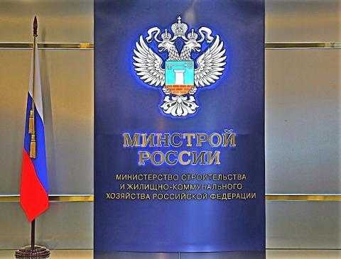 Минстрой России утвердил 783 вопроса для аттестации экспертов