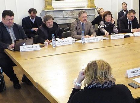 НОПРИЗ провёл круглый стол по изменениям в общероссийские классификаторы видов экономической деятельности