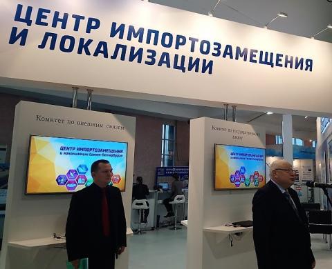 НОПРИЗ в СЗФО представил своё видение перспектив импортозамещения