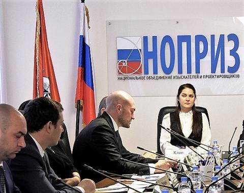 НОПРИЗ вместе с Марианной Климовой обсудили, как лучше контролировать деятельность СРО
