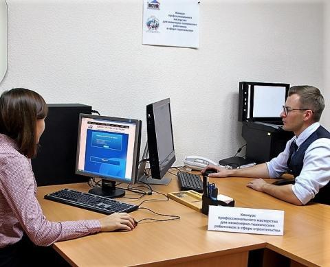 НОСТРОЙ объявил результаты первого тура конкурса профмастерства для ИТР в сфере строительства