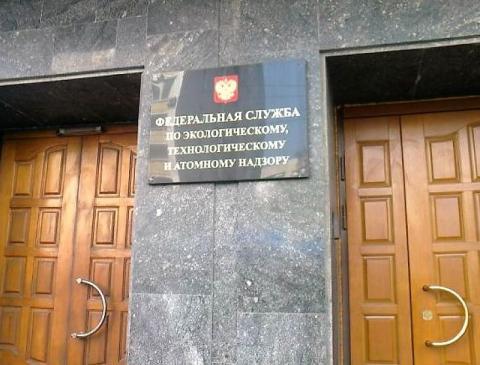 НОСТРОЙ рекомендует СРО устранить нарушения, не дожидаясь предписаний Ростехнадзора