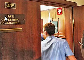 НОСТРОЙ вместе с членами экс-СРО продолжает формировать судебную практику по вопросу возврата средств КФ
