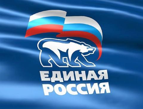 На конференции «Единой России» обсудили вопросы развития жилищного строительства и территориального планирования
